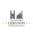 Independence Day Lebanon vector image vector image