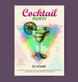 cocktail margarita on watercolor background vector image vector image