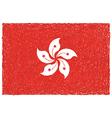 hand drawn of flag of Hong Kong vector image vector image