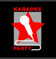 karaoke party microphone and star icon vector image vector image