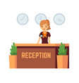 bank office or hotel reception with receptionist