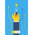 businessman holding a cup vector image vector image