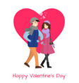 happy valentines day poster young couple in winter vector image vector image