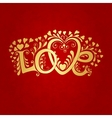 Love hand lettering Valentines day card vector image vector image