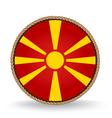 Macedonia Seal vector image vector image