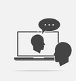 online training icon remote web training symbol vector image vector image