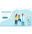 pediatrician appointment concept vector image