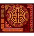 set oriental design elements vector image vector image