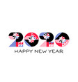happy new year 2020 logo with geometric numbers vector image vector image