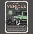 retro cars repair vintage auto club vector image vector image