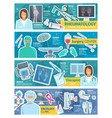 surgery therapy oncology and rheumatology banner vector image