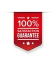 satisfaction guaranteed red ribbon vector image