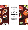 cartoon sushi sale vector image vector image