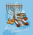 happy hanukkah greeting card sketch vector image vector image