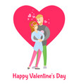 happy valentines day poster with boy and girl hug vector image vector image