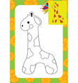 Cute giraffe toy vector | Price: 1 Credit (USD $1)