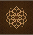 luxurious islamic arabic pattern template vector image