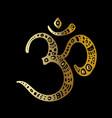 om symbol aum ohm vector image vector image