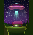 background ufo vector image vector image