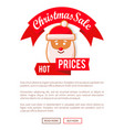 christmas sale hot prices web poster santa head vector image vector image