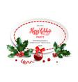 elegant holiday frame vector image vector image