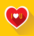 i love u abbreviate write on heart shape vector image