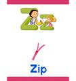learning alphabet z