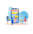 online shopping application vector image vector image