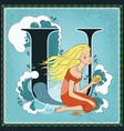children book cartoon fairytale alphabet letter u vector image vector image