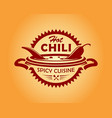 hot chili spicy cusine icon vector image