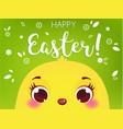 happy easter card cute chicken face cartoon vector image vector image