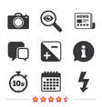 photo camera icon flash light and exposure vector image vector image
