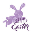 purple rabbit jumping eggs decoration happy easter vector image