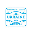 ukraine country visa stamp on passport vector image vector image