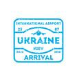 ukraine country visa stamp on passport vector image vector image