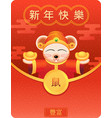 happy new year 2020 chinese new year greetings vector image