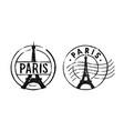 postal vintage stamps paris - france vector image