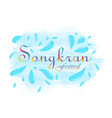 songkran festival thai new year water party vector image vector image