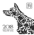 2018 greeting chinesen new year card vector image vector image