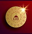 premium eid festival background with mandala vector image vector image
