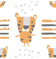 striped tiger pattern vector image vector image