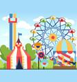 amusement park fun park theme kids vector image
