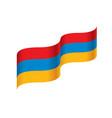 armenia flag vector image