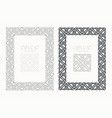 celtic knot braided frame border ornaments a4 size vector image
