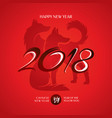 year of the yellow dog greeting card vector image vector image