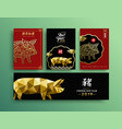 chinese new year of pig 2019 gold card set vector image vector image