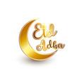 eid al adha gold vector image vector image