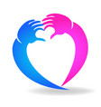 hands forming a heart icon vector image vector image