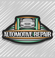 logo for automotive repair vector image vector image