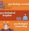 psychologist office for counseling online vector image